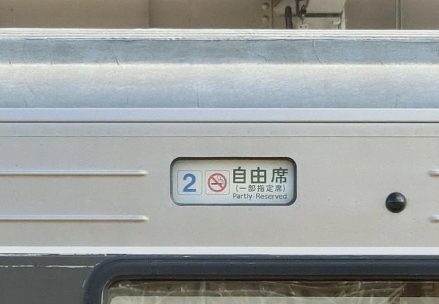 373系の号車表示の考察:特急『伊那路』2号車