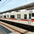 Photos: 山陽:3000系(3008F)-01