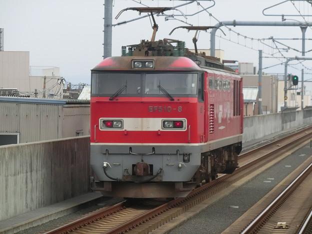 Photos: JR貨物:EF510形-11