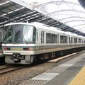 Photos: JR西日本:221系(NC609)-03