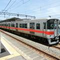 Photos: 山陽:5000系(5018F)-01