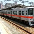 Photos: 山陽:5000系(5020F)-01
