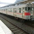 Photos: 山陽:3000系(3072F)-01
