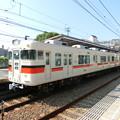 Photos: 山陽:3000系(3018F)-01