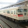 山陽:3000系(3058F)-01