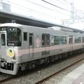 Photos: 山陽:5000系(5008F)-01