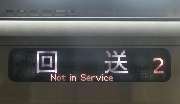JR西日本323系:回送 2号車