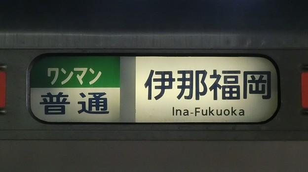 JR東海313系:ワンマン 普通 伊那福岡