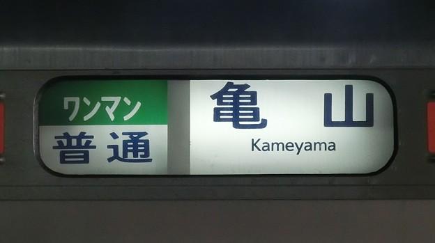 JR東海313系:ワンマン 普通 亀山