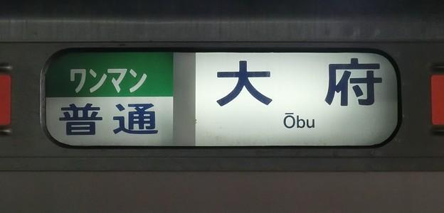JR東海313系:ワンマン 普通 大府