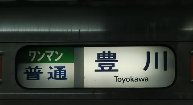 JR東海313系:ワンマン 普通 豊川