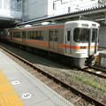 JR東海:313系(Y15・Z3)-01