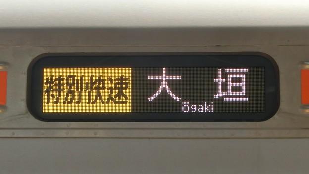 JR東海313系:特別快速 大垣(LED)