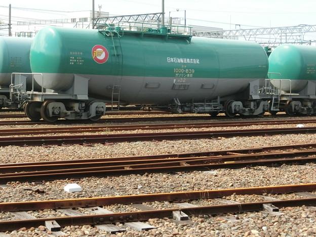 JR貨物:タキ1000形-04