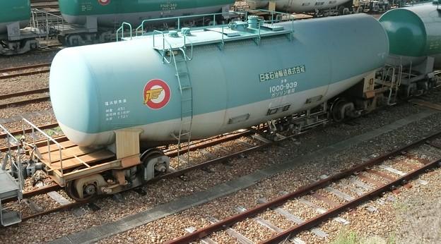 JR貨物:タキ1000形-06