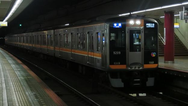 Photos: 阪神:9000系(9209F)-04
