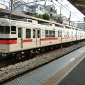 Photos: 山陽:3000系(3050F)-02