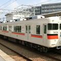Photos: 山陽:3000系(3016F)-01