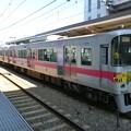 Photos: 山陽:5000系(5010F)-01