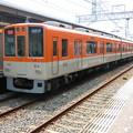 Photos: 阪神:8000系(8241F)-03