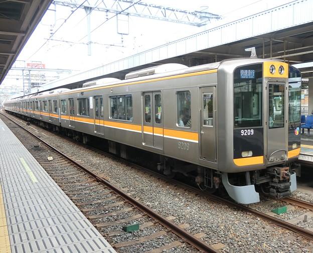 阪神:9000系(9209F)-05