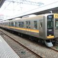 Photos: 阪神:9000系(9209F)-05