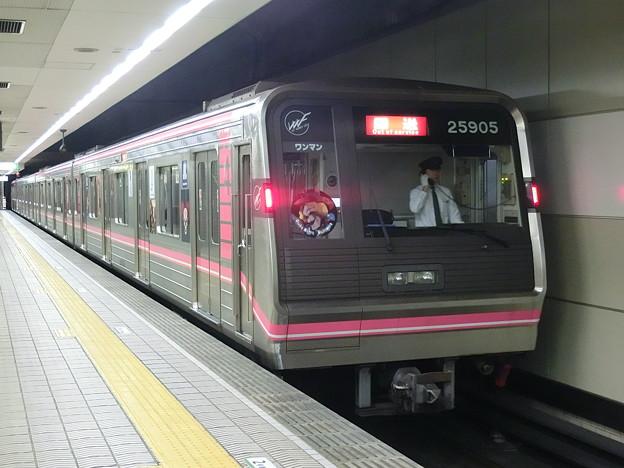大阪メトロ:25系(25605F)-01