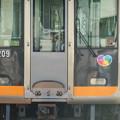 Photos: 阪神9000系の「大切がギュッと」ステッカーの位置について(奈良方先頭車)