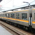 Photos: 阪神:9110