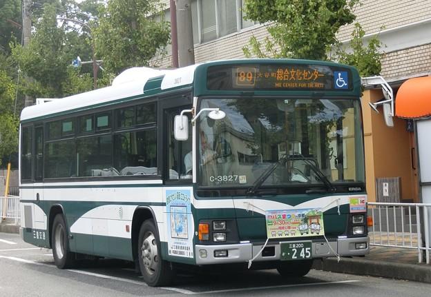 三重交通-057