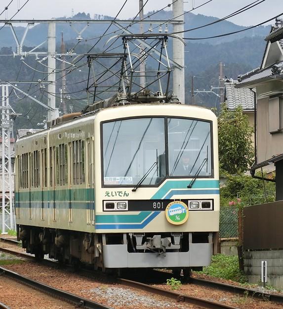叡電:デオ800形-03