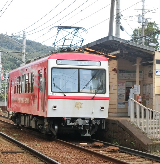 叡電:700系-13