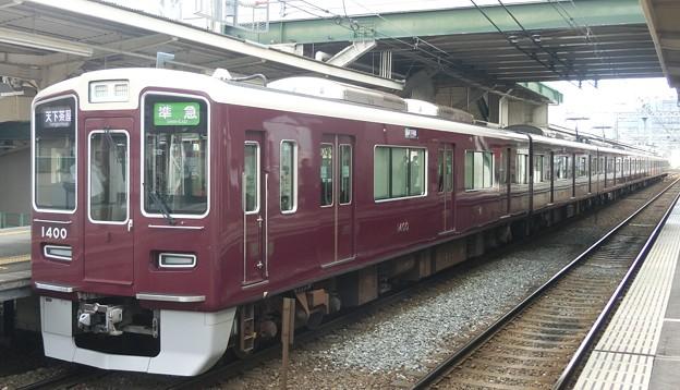阪急:1300系(1300F)-02