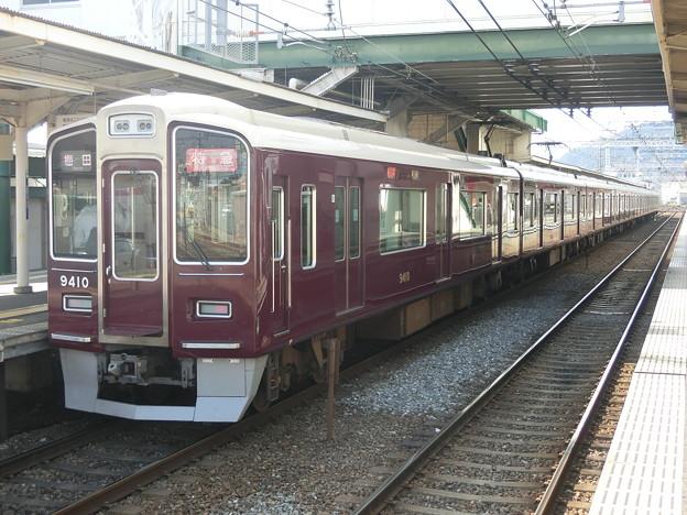 阪急:9300系(9310F)-02