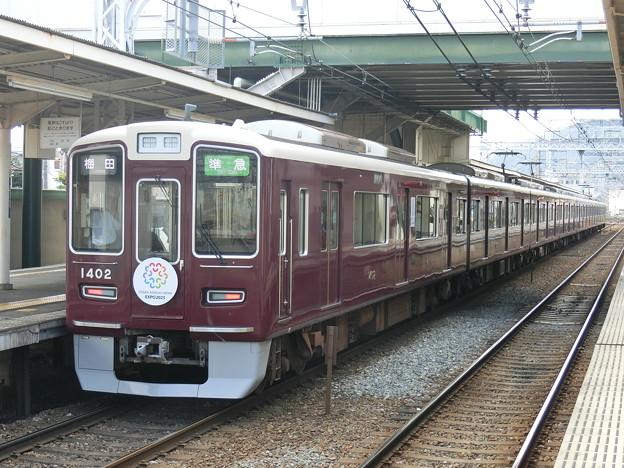 阪急:1300系(1302F)-05