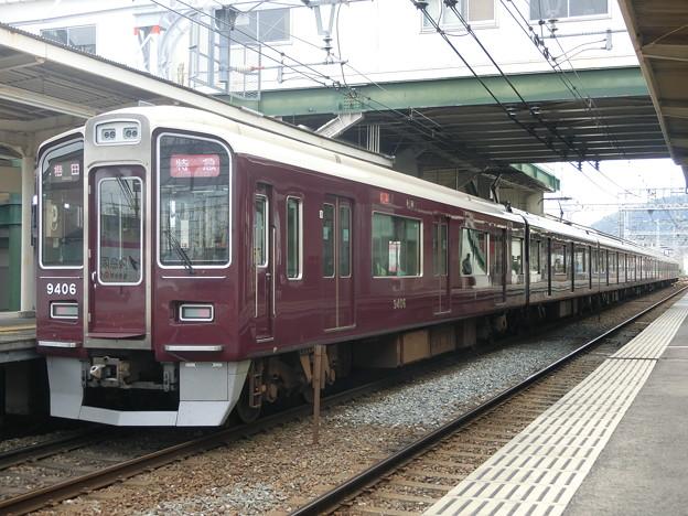 阪急:9300系(9306F)-03