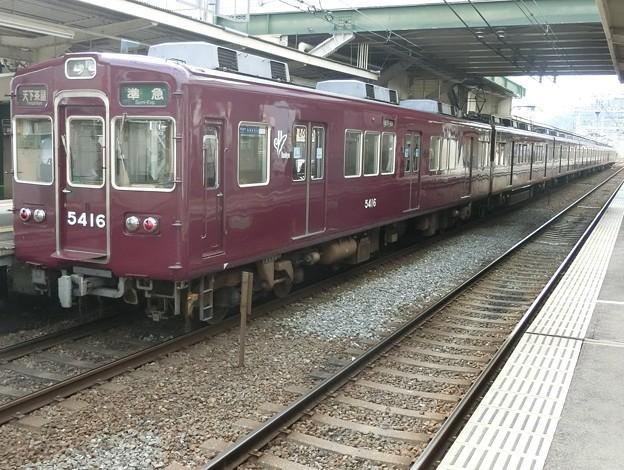 阪急:5300系(5315F)-01