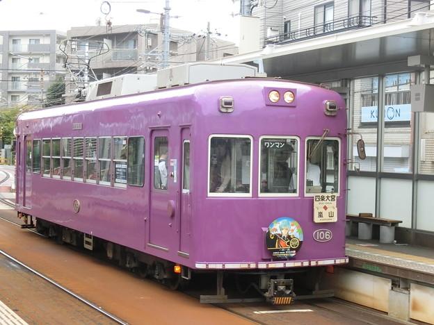 嵐電:モボ101形(106)-01