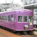 Photos: 嵐電:モボ101形(106)-01