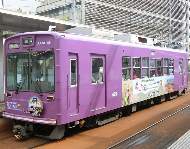 嵐電:モボ621形(625)-01