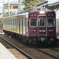 Photos: 阪急:5100系(5132F)-01