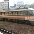 JR東海:キハ85-8