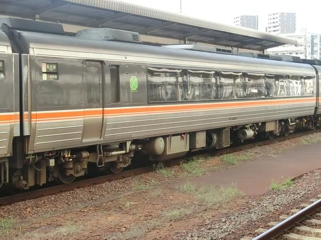 JR東海:キロハ84-4