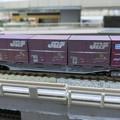 Photos: 模型:JR貨物コキ107形-02