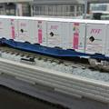模型:JR貨物コキ104形-01