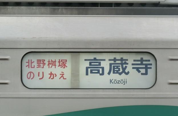 愛環2000系:高蔵寺 北野桝塚のりかえ