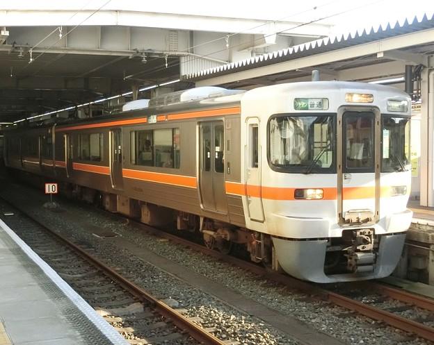 JR東海:313系(R116)-01