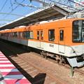 Photos: 阪神:9300系(9503F)-02