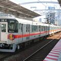Photos: 山陽:5000系(5632F)-02