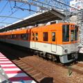 Photos: 阪神:8000系(8215F)-03